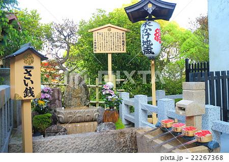 地主神社 水かけ地蔵さま(清水寺) 22267368