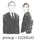 喪服 夫婦 人物のイラスト 22268145
