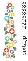 咲く 花 朝顔のイラスト 22268386