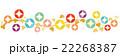 咲く 花 朝顔のイラスト 22268387