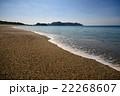 ビーチ 22268607