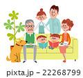 家族とペット 22268799