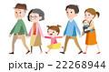 家族 ベクター 3世代のイラスト 22268944