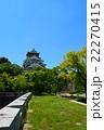 大阪城 建物 天守閣の写真 22270415