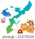 沖縄県 シーサー サンゴのイラスト 22270520