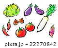 墨絵 挿絵 野菜のイラスト 22270842