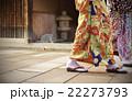 茶屋街を歩く着物の女性達 22273793