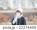 マスクの女性 22274409