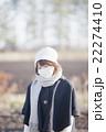 マスクの女性 22274410