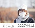 マスクの女性 22274418