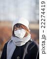 マスクの女性 22274419