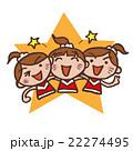 チアガール チアリーダー 女の子のイラスト 22274495