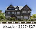 門司港レトロ地区 建物 歴史的建造物の写真 22274527