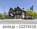 門司港レトロ地区 建物 歴史的建造物の写真 22274528