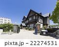 門司港レトロ地区 建物 歴史的建造物の写真 22274531