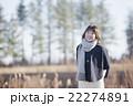 女性 冬 笑顔の写真 22274891