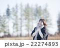 女性 冬 笑顔の写真 22274893