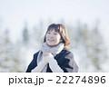 女性 冬 笑顔の写真 22274896
