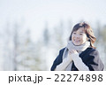 女性 冬 笑顔の写真 22274898