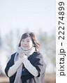 女性 冬 笑顔の写真 22274899