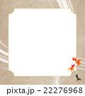 フレーム 背景 和柄のイラスト 22276968