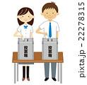 18歳選挙 全身夏服 22278315