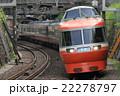 小田急ロマンスカー 22278797
