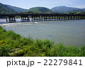 新緑の嵐山、渡月橋 22279841