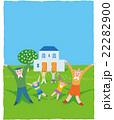 家と花家族 22282900
