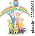 虹と住まいと家族 22283098