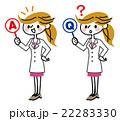 女性 回答 医師のイラスト 22283330