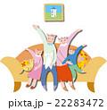 家族と椅子 22283472