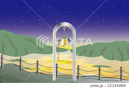 星の綺麗な丘の上鐘のイラスト素材