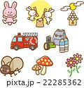 秋の素材セット(9月) 22285362
