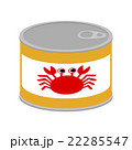 カニ缶 22285547