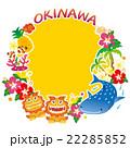 沖縄 沖縄県 沖縄素材のイラスト 22285852