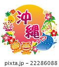 沖縄 沖縄県 沖縄素材のイラスト 22286088