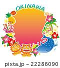 沖縄 沖縄県 沖縄素材のイラスト 22286090