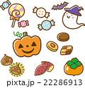 秋のイラスト素材セット(10月) 22286913
