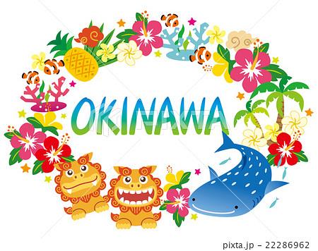 沖縄素材 アイコン ロゴ 22286962