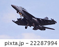 F18 F/A-18 スーパーホーネットの写真 22287994