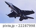 F18 F/A-18 スーパーホーネットの写真 22287998