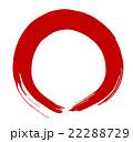 丸 円 筆文字のイラスト 22288729