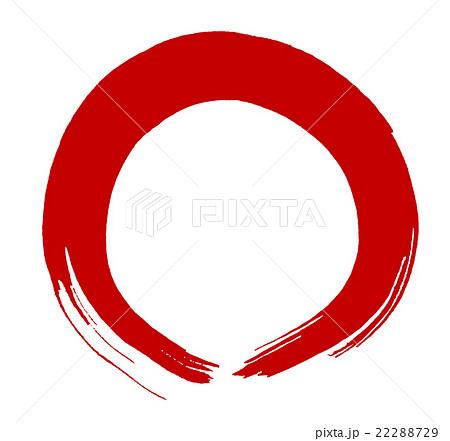 筆文字 まる 赤nのイラスト素材 22288729 Pixta