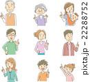 家族 ポーズ 人物のイラスト 22288752