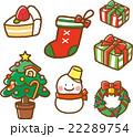 クリスマス 12月 ベクターのイラスト 22289754