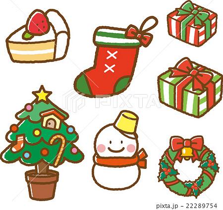 クリスマス/冬/12月のイラスト素...