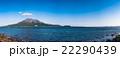 桜島と鹿児島市街地 22290439