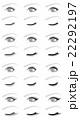 睫毛 エクステンションボリューム 22292197