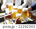 ビール 生ビール 乾杯の写真 22292303